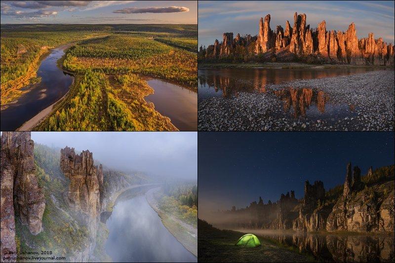 Якутия - Замки реки Синей (32 фото)