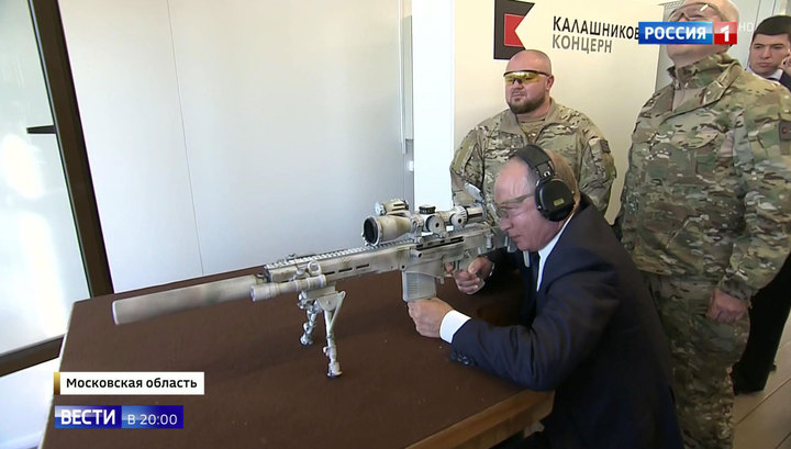 Президент поставил оружейник…