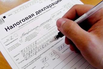 Налоговая амнистия. Кому Путин простил долги ?