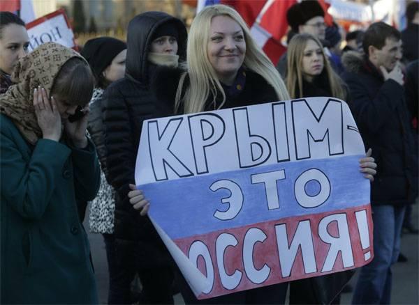 ООН: В Крыму должны действовать украинские законы