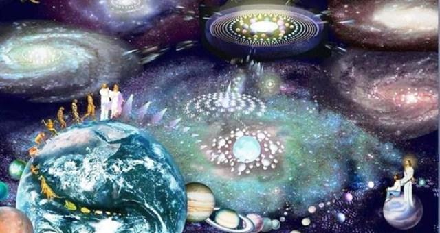 О формировании Галактических Целостностей.