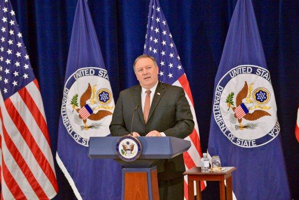 Госсекретарь США провозгласи…