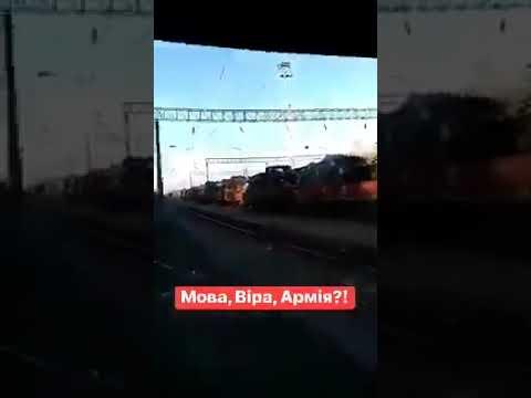 На Донбассе засняли тепловоз РЖД, тянущий технику ВСУ