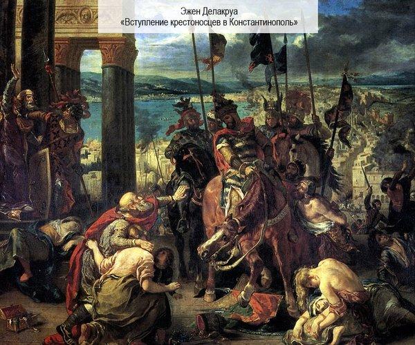 Самые жестокие поражения византийцев