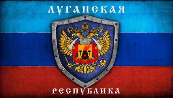 ВЛНР появился общественный молодежный парламент