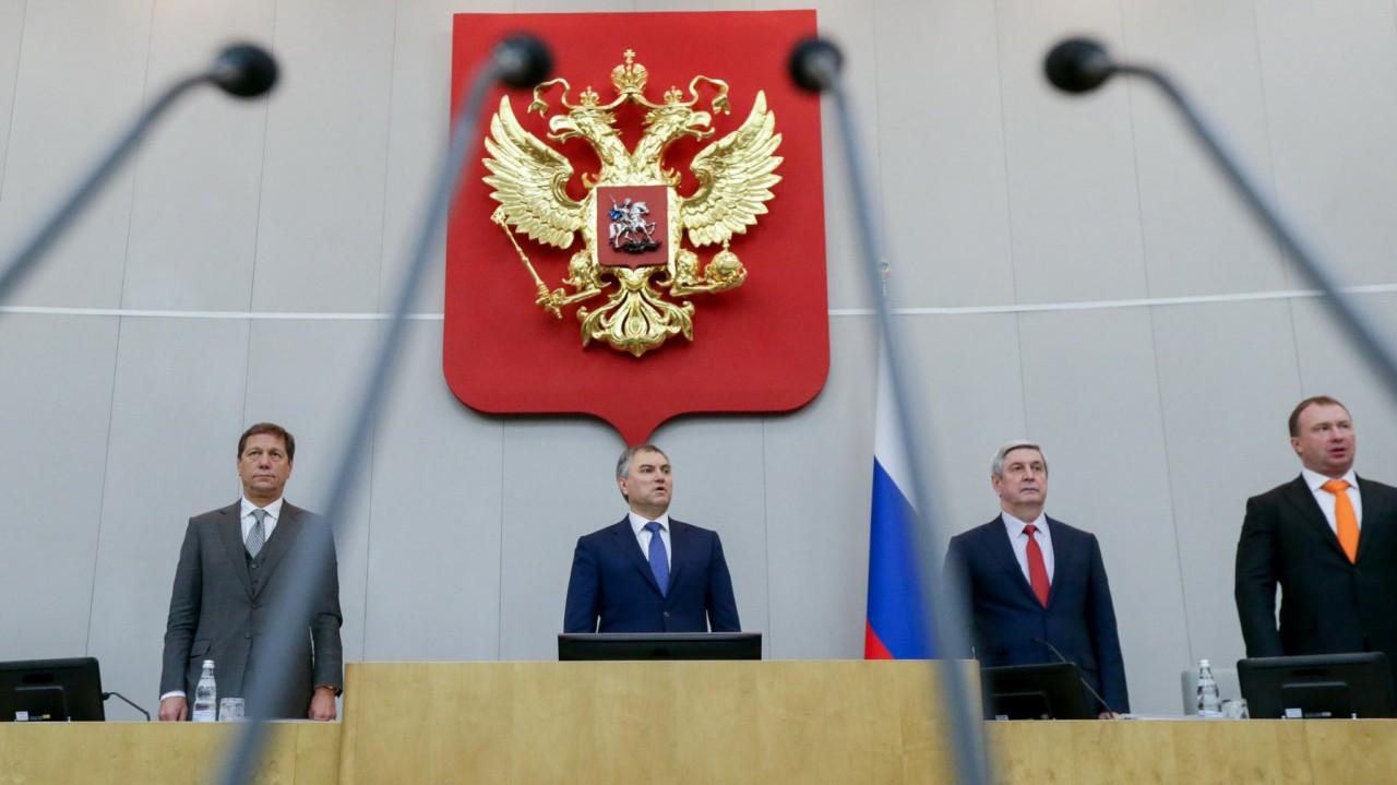 Госдума рассмотрела в третьем чтении пенсионную реформу
