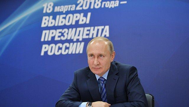 """""""Обидно"""": Путин пошутил о том, что его не включили в """"кремлевский доклад"""""""