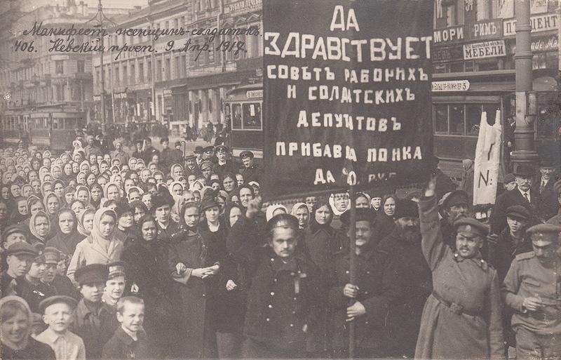 Манифестация женщин-солдаток, 9 апр. 1917