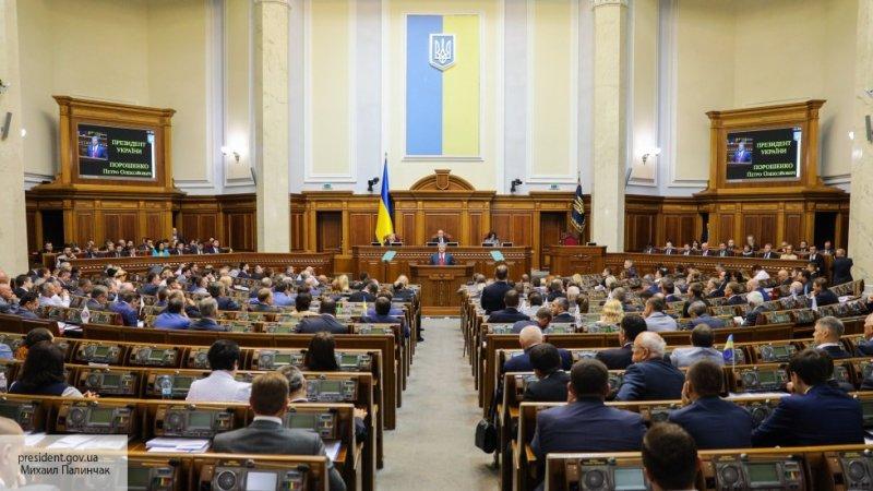 На Украине с дефицитом приня…