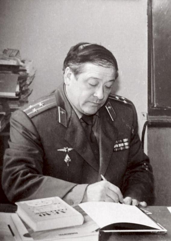Виктор Гастелло