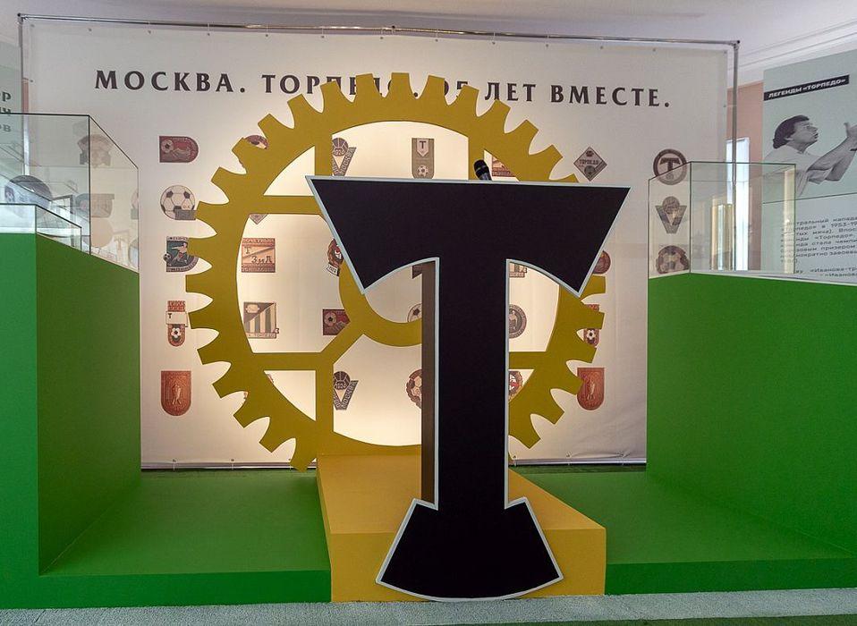 Ренессанс «Торпедо»: столичн…