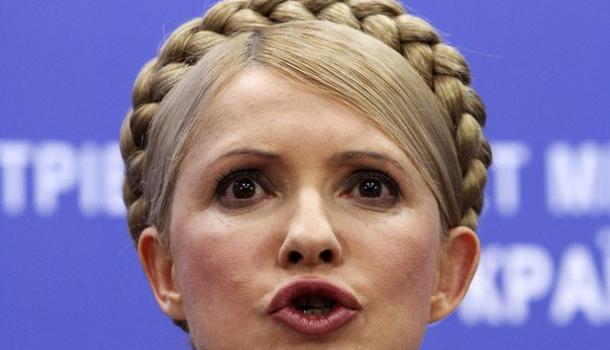 «Это была не я»: у Тимошенко…