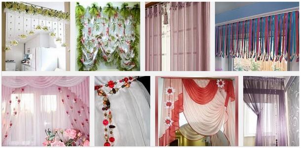 Чем и как украсить шторы