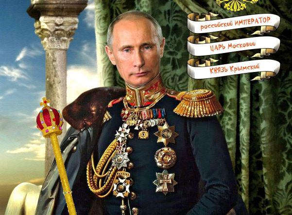 О ментальном концлагере и Путине, который много чего не может...