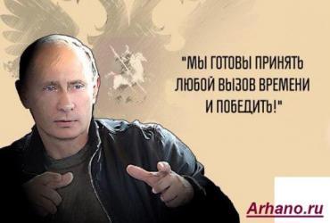Михаил Мищишин: Путин не пойдёт на уступки Западу...