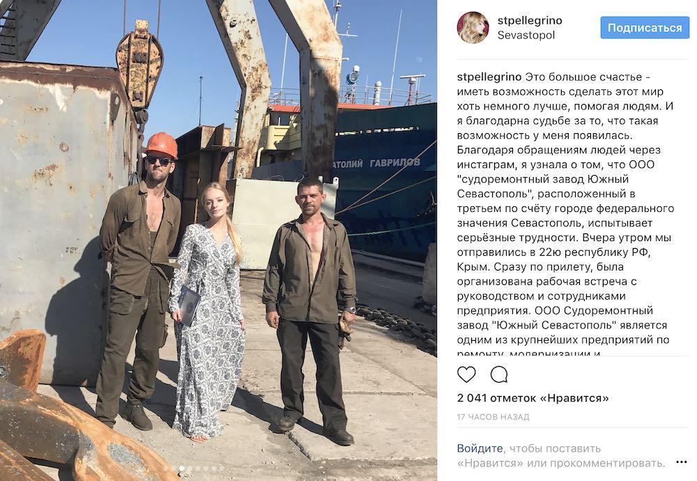 Лиза Пескова прибыла в Крым решать проблемы судостроения