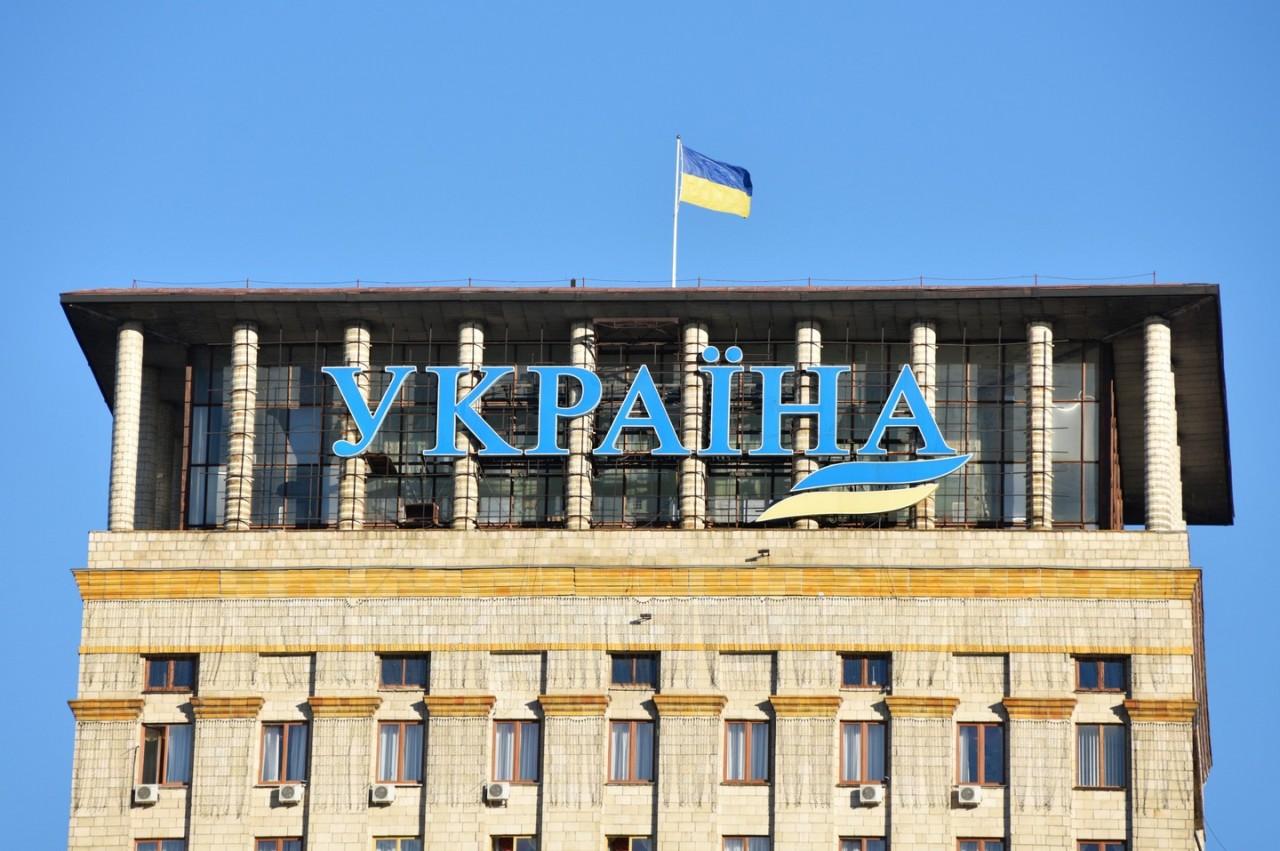 Макфол: Трамп мог оскорбить украинцев, назвав страну The Ukraine
