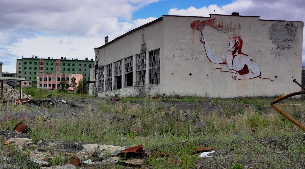 Кадыкчан - город-призрак на карте России