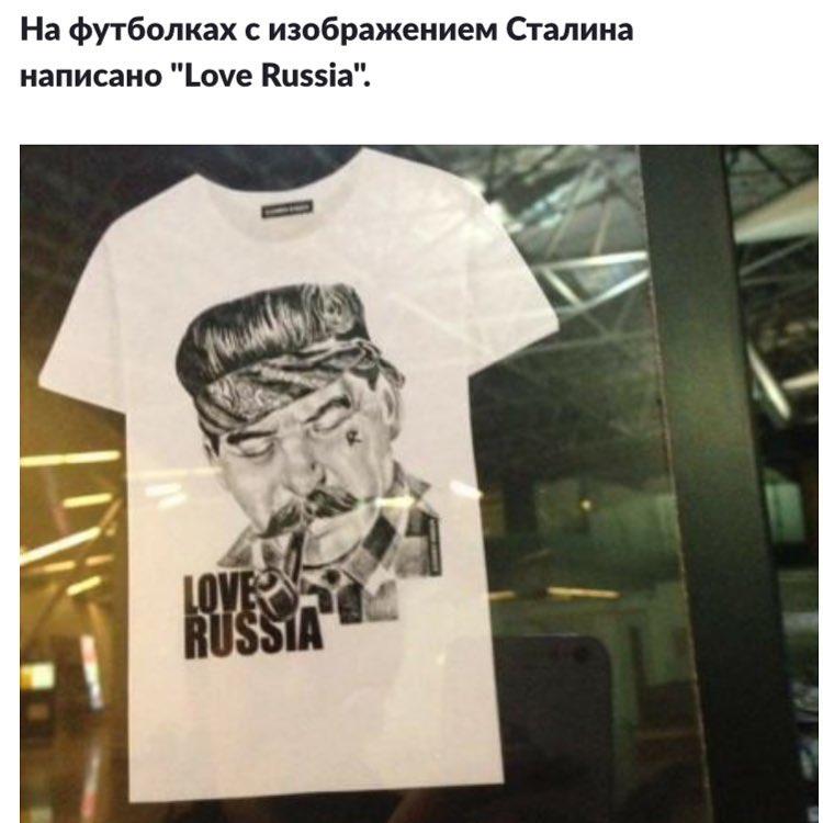 Собчак: Сталин однозначно кр…