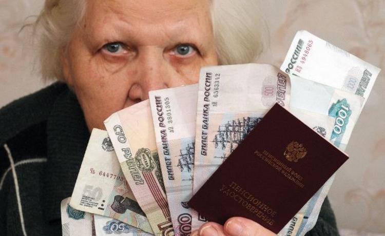 Пенсионная реформа как источ…