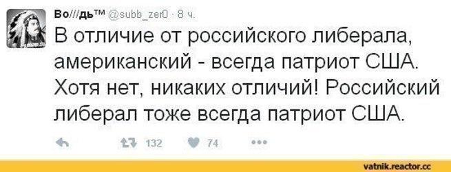 Есть такая профессия Россию ненавидеть!