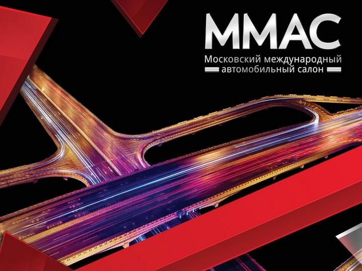 Что ждать от Московского авт…