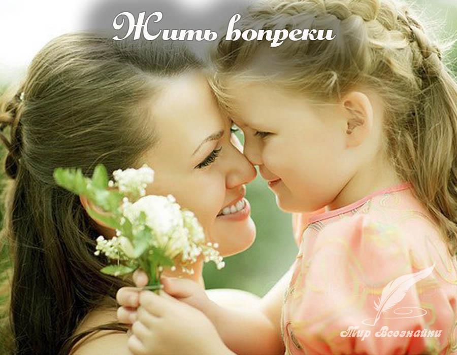 Мамочка очнись мамочка открой глаза прошу милая
