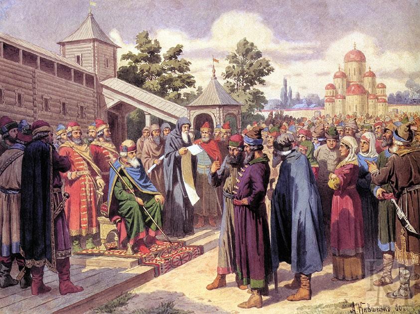 Население Руси в канун батыева нашествия