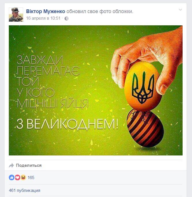 Бойня в Донбассе с оттенком религиозности и идиотизма
