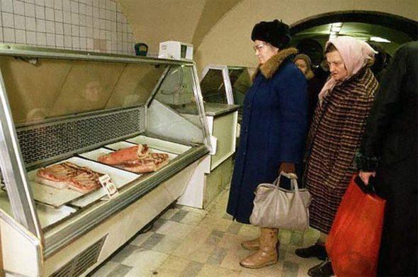 Обычный советский продуктовый магазин 70-х гг.