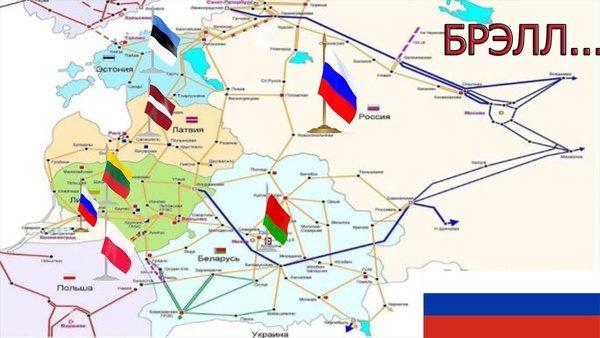 Размен по БРЭЛЛ: Россия поль…