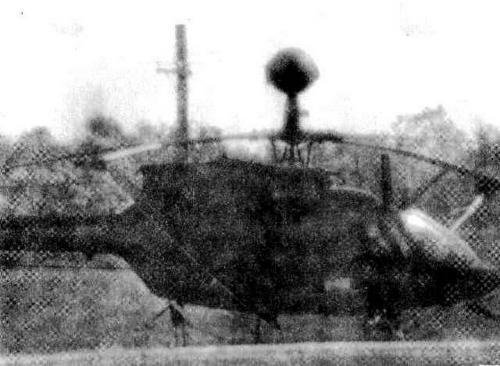 Черный вертолет  7 мая 1994 г в Харахане, Луизиана, черный вертолет 45 минут преследовал подростка. Напуганный ребенок объяснил, что из вертолета спустились люди и направили на него оружие. До сих пор мальчик не знает, почему его преследовали и почему потом они его отпустили.