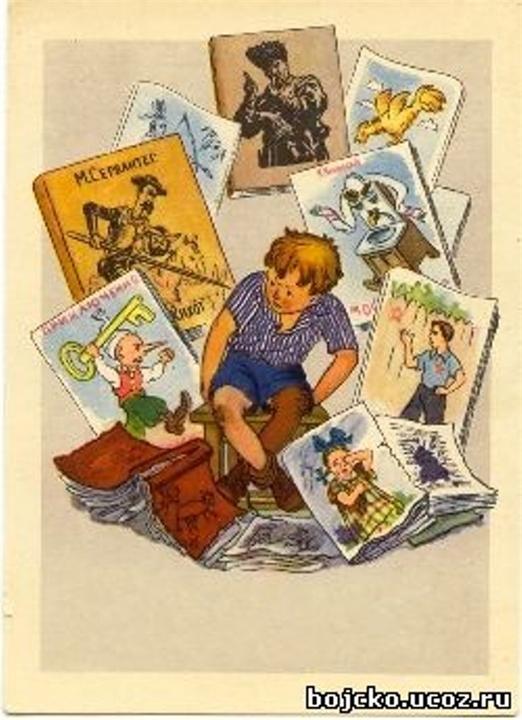 Книжные фельдшеры