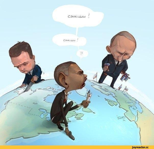 Обама отдаёт Аляску Путину