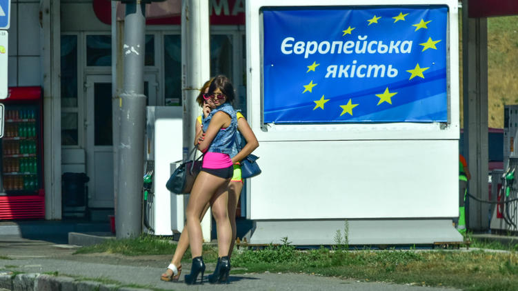 По дороге в Европу: на Украи…