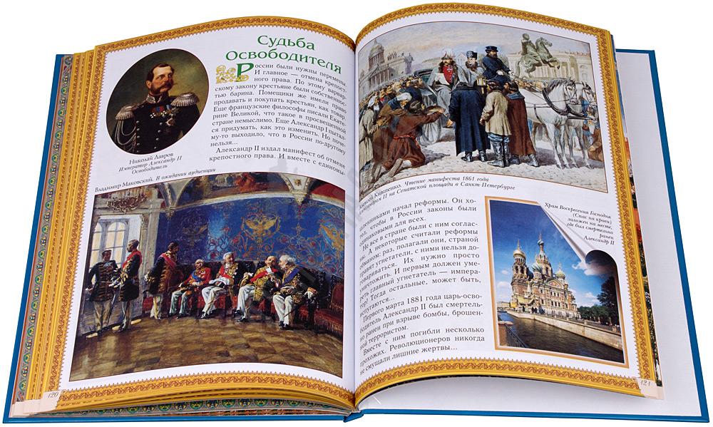 Историографические замечания по истории Древней Руси.