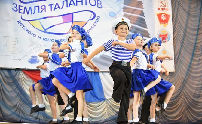 Крымские «звёздочки» «Земли талантов»