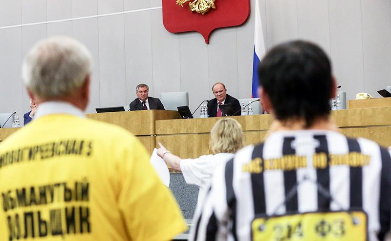 Зачем власть выпустила провокаторов против обманутых дольщиков