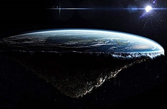 Верите.что Земля плоская?