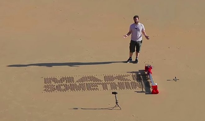 Песочный дрон