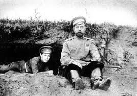 Николай II  об Украине незадолго до гибели
