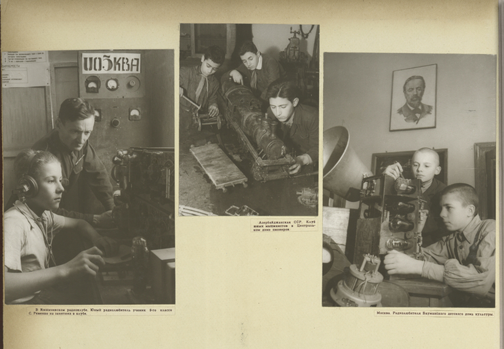 Благосостояние детей Советского Союза 35