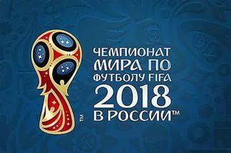 ФИФА отказала сенатору из СШ…