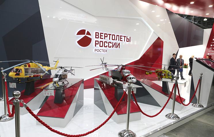 В Москве открывается юбилейная HeliRussia