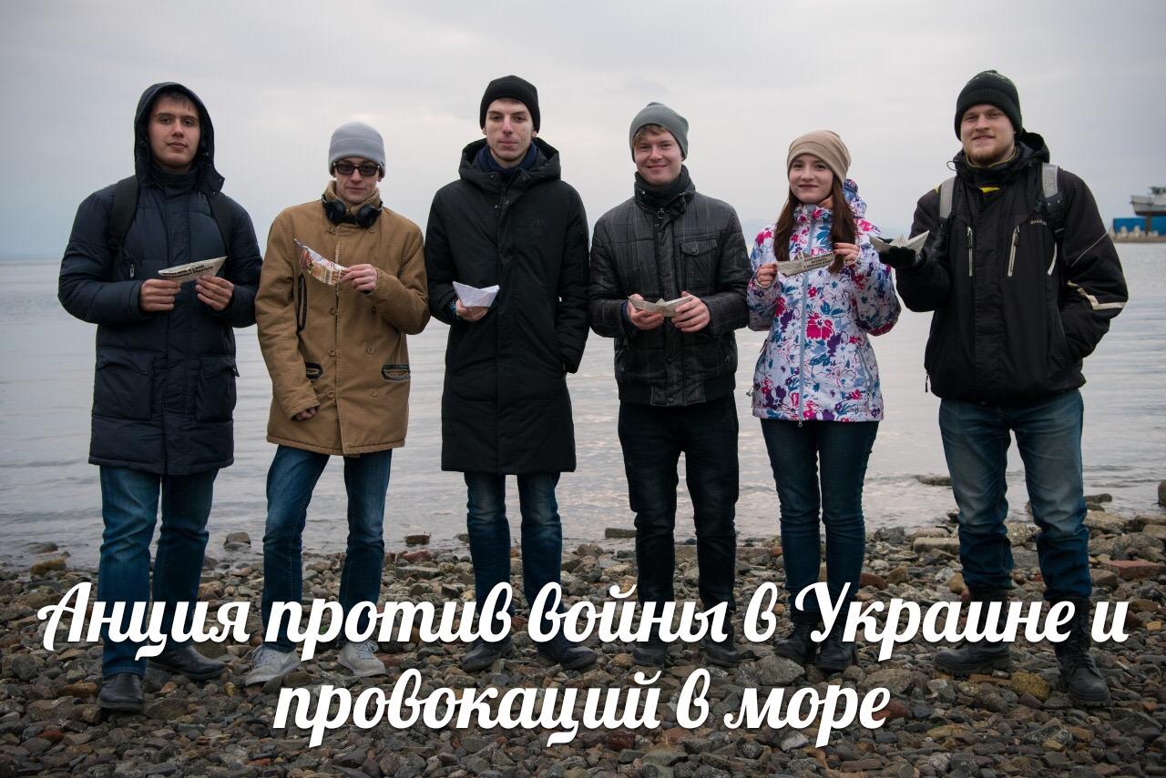 Россия: Хроники ползучей украинизации. Владивосток