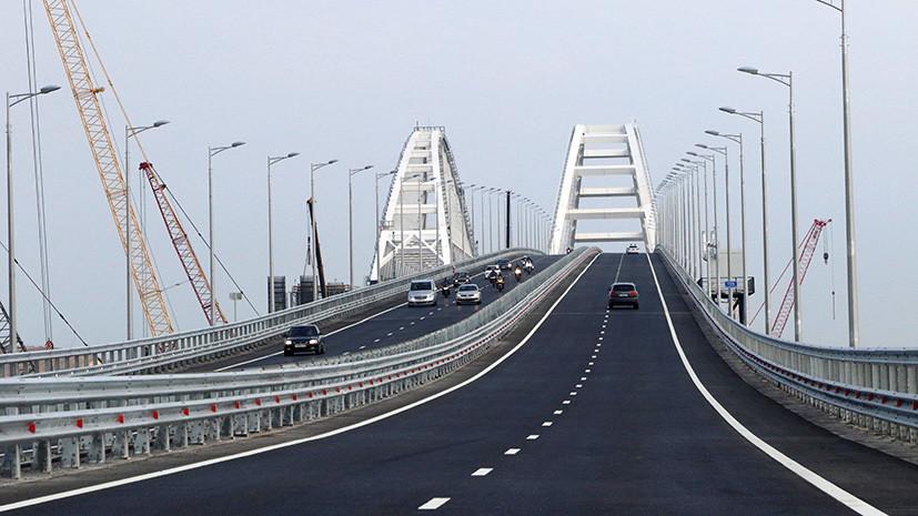 Бесславный конец Крымского моста...