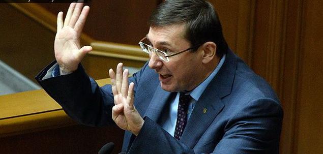 Луценко лично доказал невиновность Гужвы