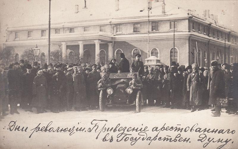 Доставка арестованного в Госдуму