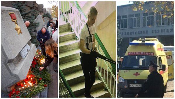 Трагедия в Керчи – главное