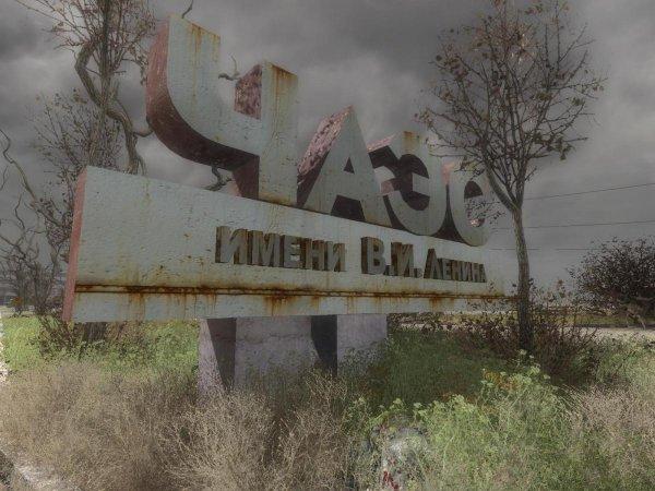 Американцы планируют хранить свои ядерные отходы в чернобыльской зоне